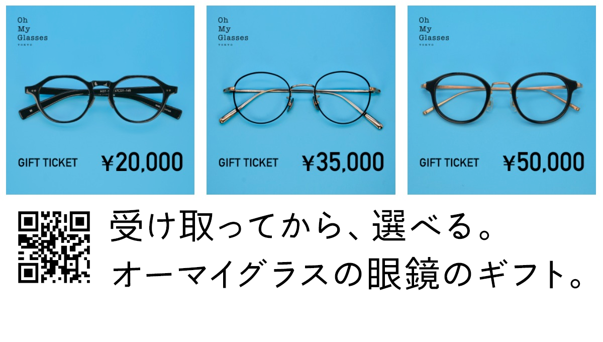 TYPE Helvetica Light-Clear Sunglasses [ウェリントン]  サービス紹介