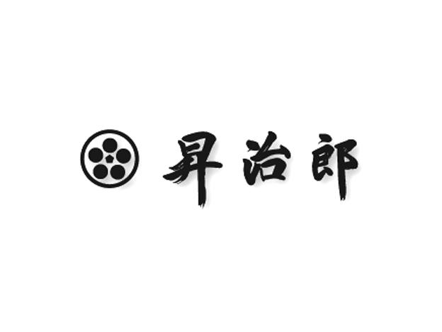 昇治郎(shoujiroh)