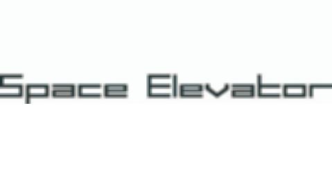 スペース エレベーター(Space elevator)